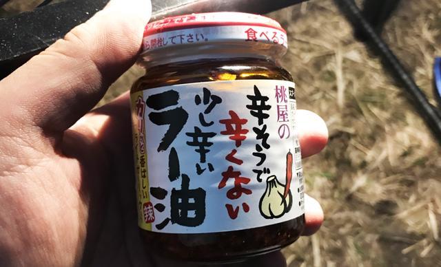 画像3: 市販の豆乳を活用!お手軽「坦々麺」のオリジナルレシピを公開