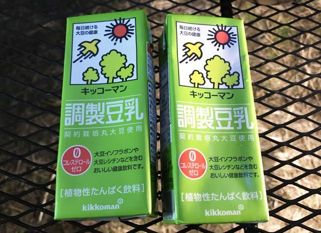 画像2: 市販の豆乳を活用!お手軽「坦々麺」のオリジナルレシピを公開