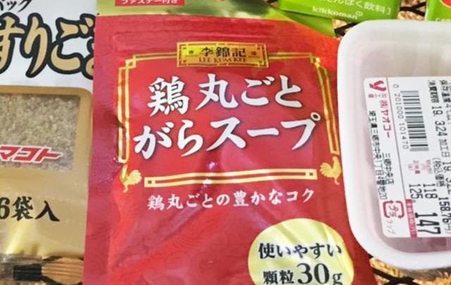 画像4: 市販の豆乳を活用!お手軽「坦々麺」のオリジナルレシピを公開