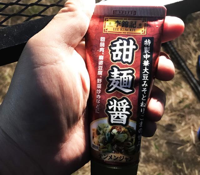 画像5: 市販の豆乳を活用!お手軽「坦々麺」のオリジナルレシピを公開