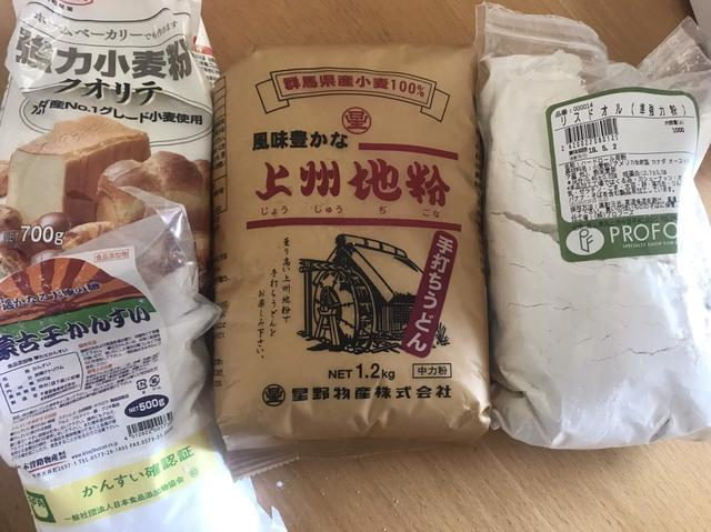 画像7: 市販の豆乳を活用!お手軽「坦々麺」のオリジナルレシピを公開