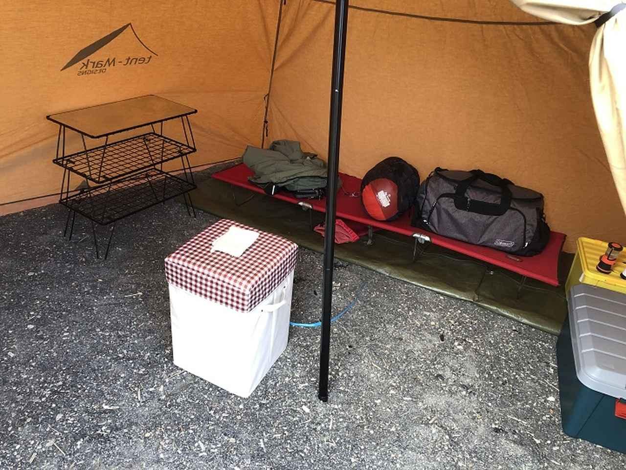画像4: みーこパパの、あるソロキャンプの一日
