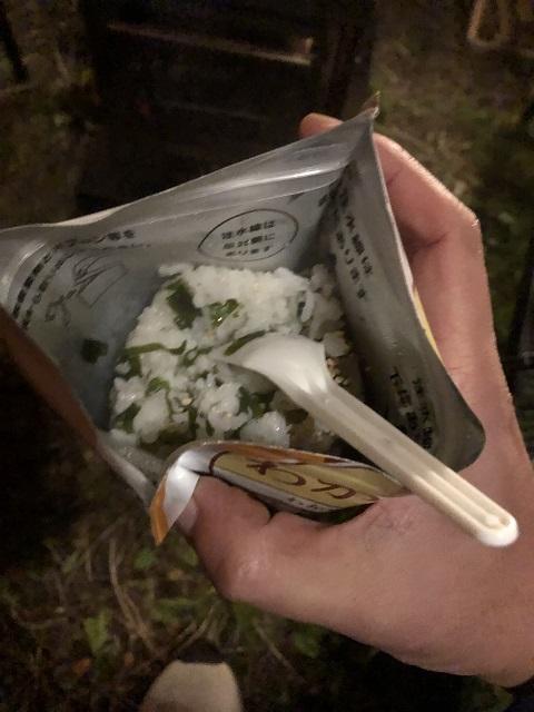 画像: ある日のキャンプ飯・お湯を入れるだけのアルファ米。うまいです