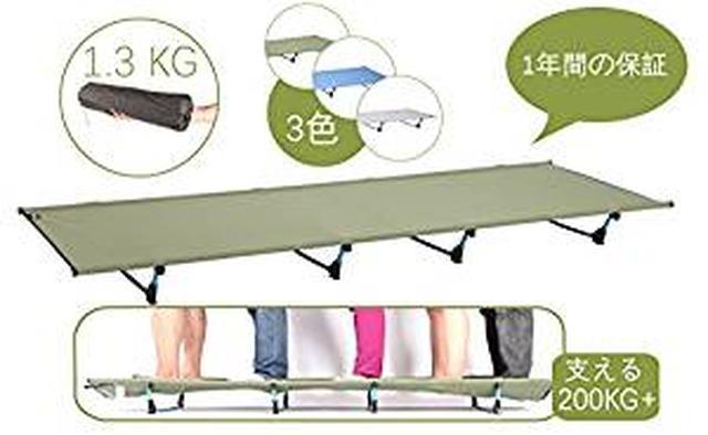 画像: Amazon | Desert Walker超軽量折りたたみ持ち運び式キャンプベッド (陸軍の緑) | DESERTWALKER | 折りたたみ式ベッド