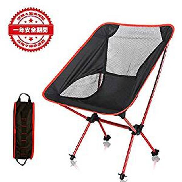 画像: Amazon | 【アウトドアチェア・キャンプ用品】Linkax コンパクトチェア アルミ合金&軽量 専用ケース付き (キャンプ椅子) | Linkax | チェア・ベンチ