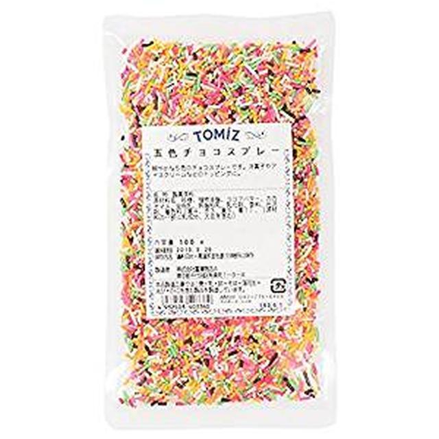 画像: Amazon | 【冷蔵便】五色チョコスプレー / 100g TOMIZ/cuoca(富澤商店) | TOMIZ(富澤商店) | 食品・飲料・お酒 通販