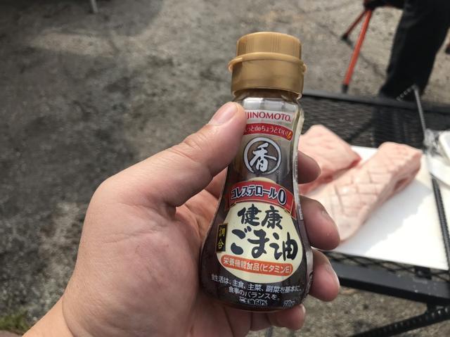 画像3: チャーシューの味付けはお好みで!試して欲しいおすすめは「黒瀬スパイス」
