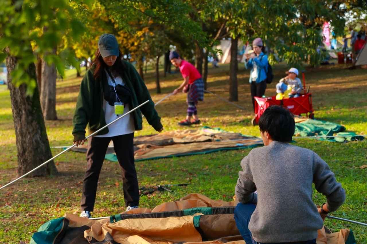 画像2: 【初心者歓迎】キャンプを身近にするイベント「campicnic(キャンプ × ピクニック)」