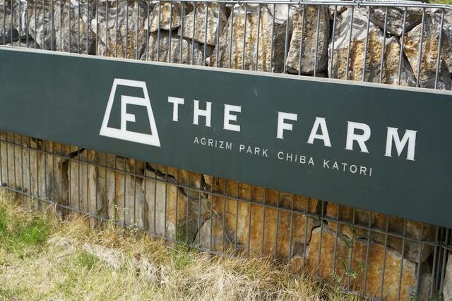 画像: THE FARM(ザファーム)とは?