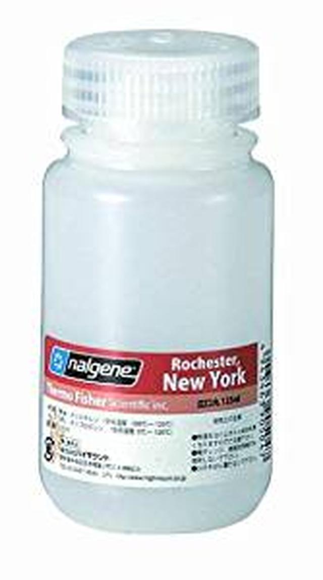 画像: Amazon | nalgene(ナルゲン) 広口丸形ボトル 125ml 90504 | NALGENE(ナルゲン) | 調味料入れ