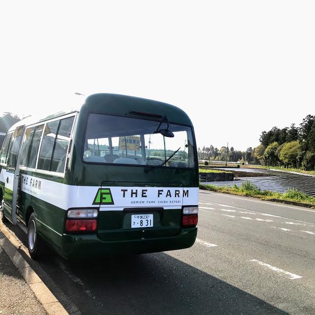 画像: 栗源バス停とTHE FARMは送迎バスで約5分です。