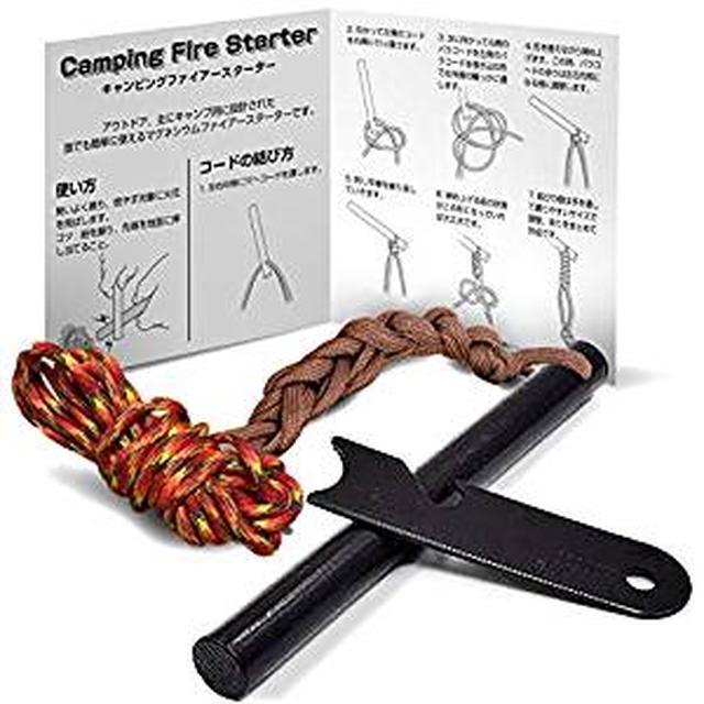 画像: Amazon | Grous キャンピングファイアースターター 着火用 付属パラコード 130*13mm 説明書付 | Grous | 安全対策・サバイバル