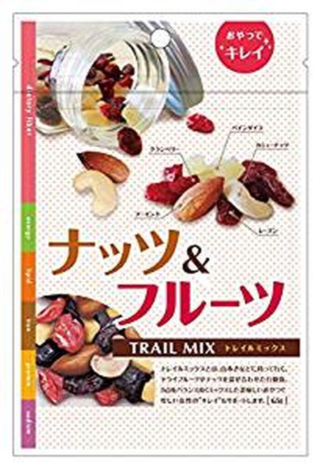 画像: Amazon | 共立食品 ナッツ&フルーツ(トレイルミックス) 55g×10袋 | 共立食品 | ナッツ 通販