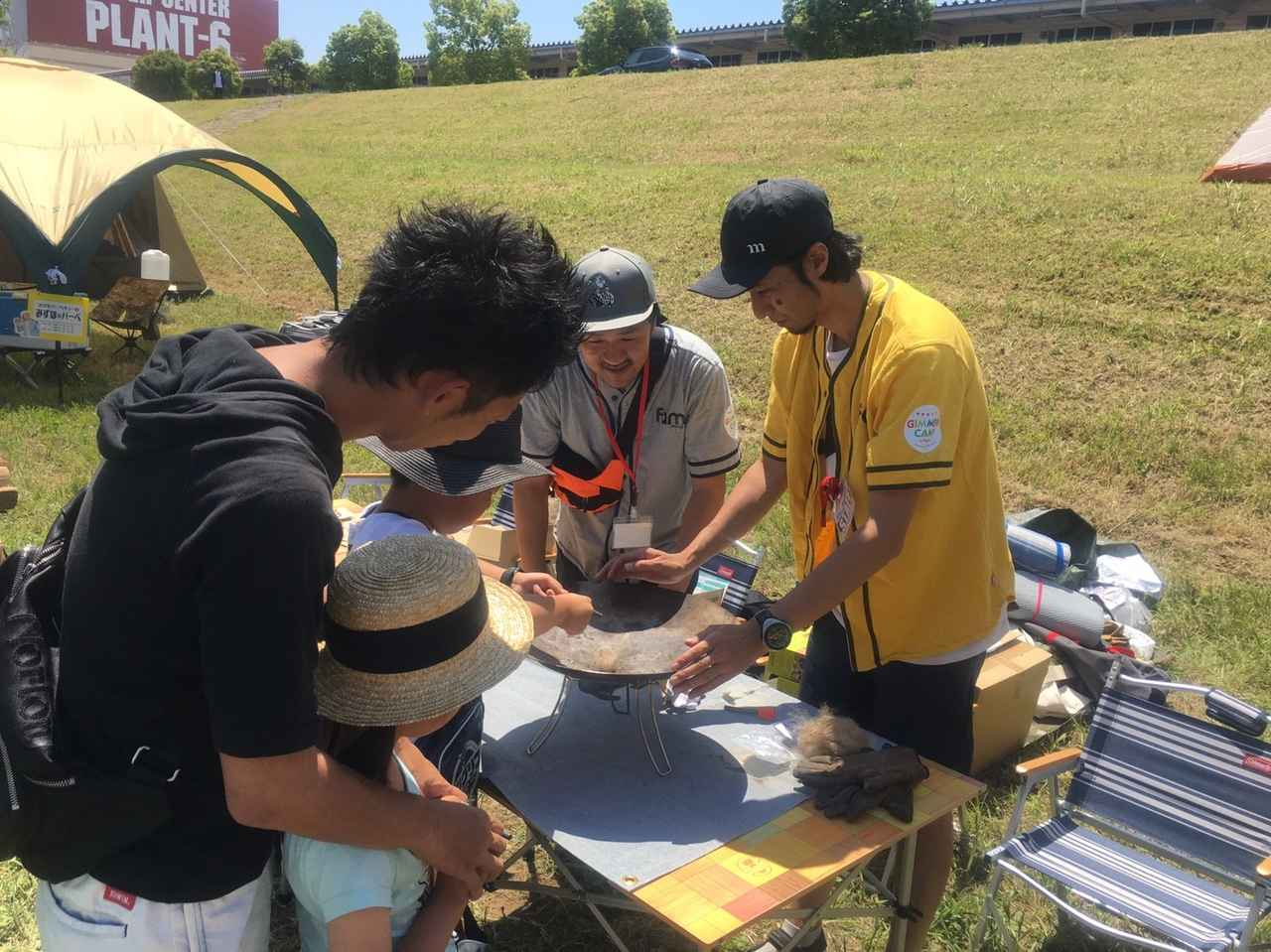 画像21: 筆者撮影 hamada-ayano.com