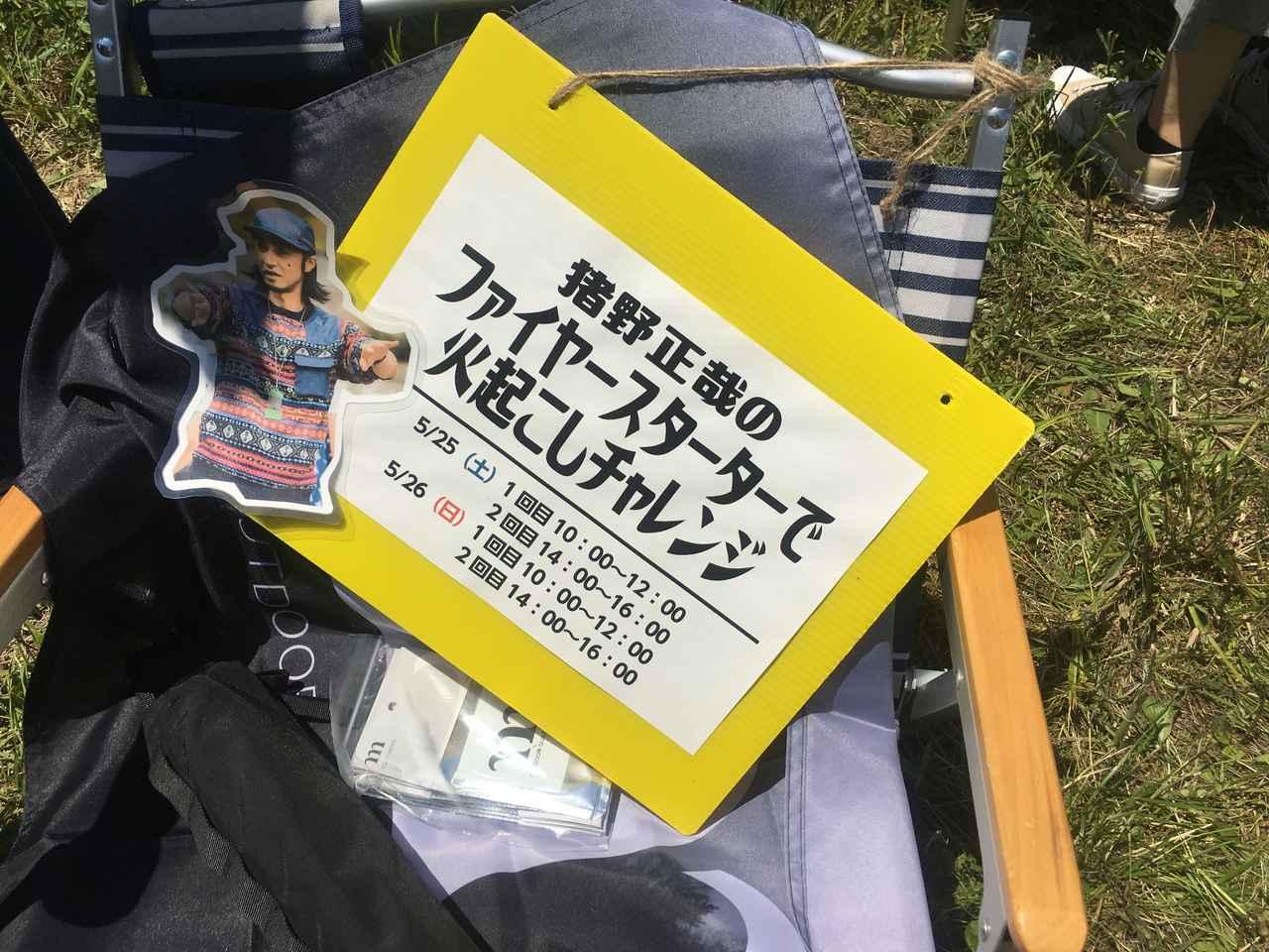 画像16: 筆者撮影 hamada-ayano.com