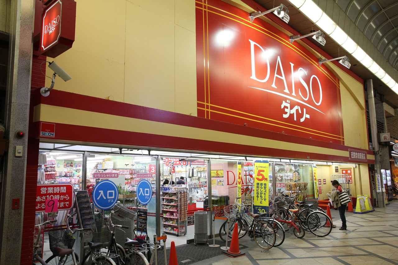 画像: 引用元:123rf ※写真はイメージ/実際に購入した店舗とは異なります