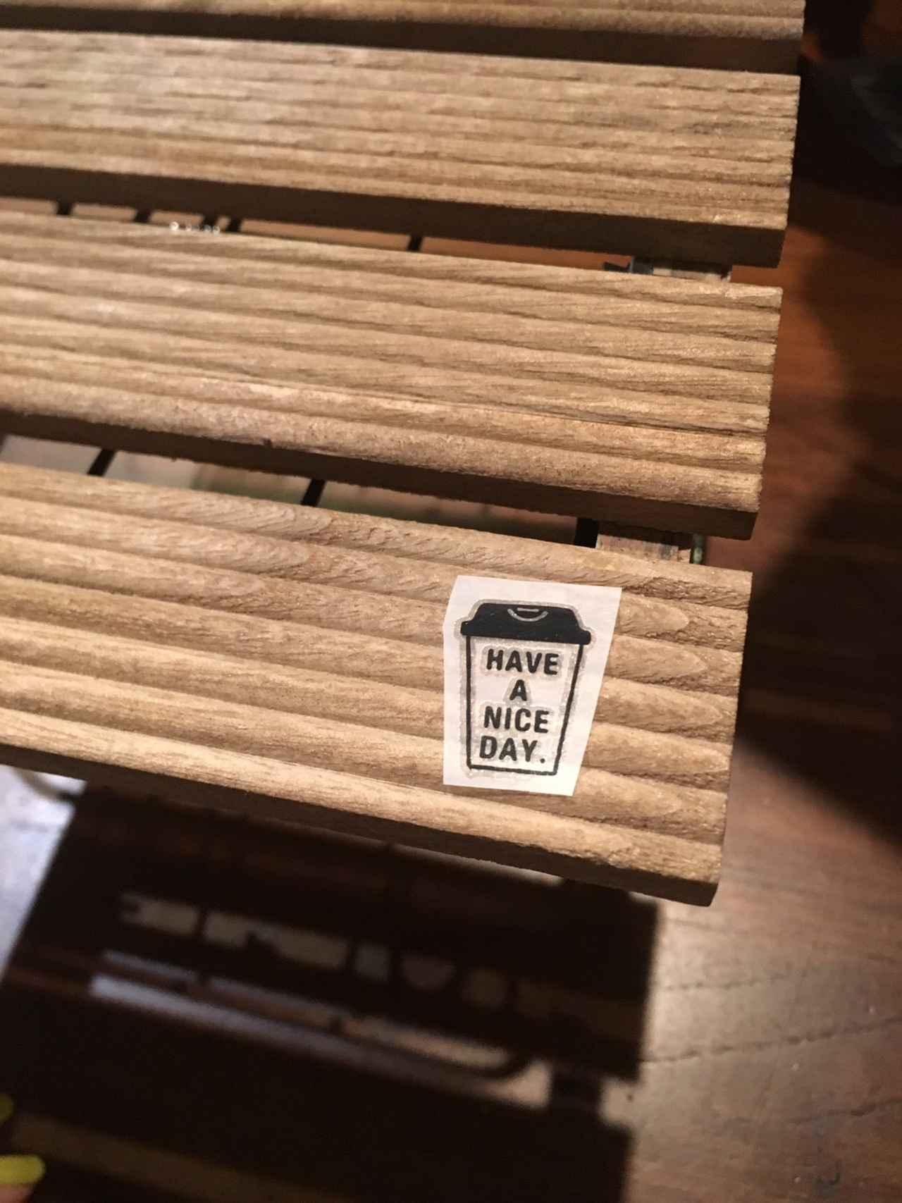 画像14: 筆者撮影 hamada-ayano.com