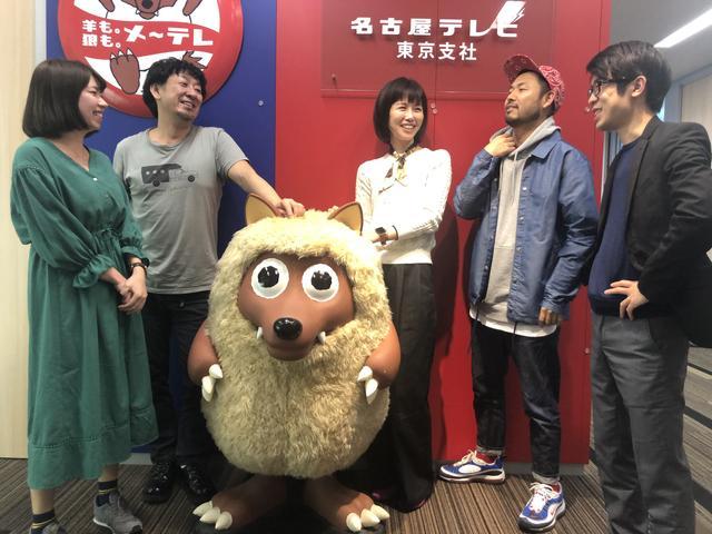画像: 編集部のメンバーもキャンプ経験は様々!中央は名古屋テレビ放送のキャラクター「ウルフィー」です