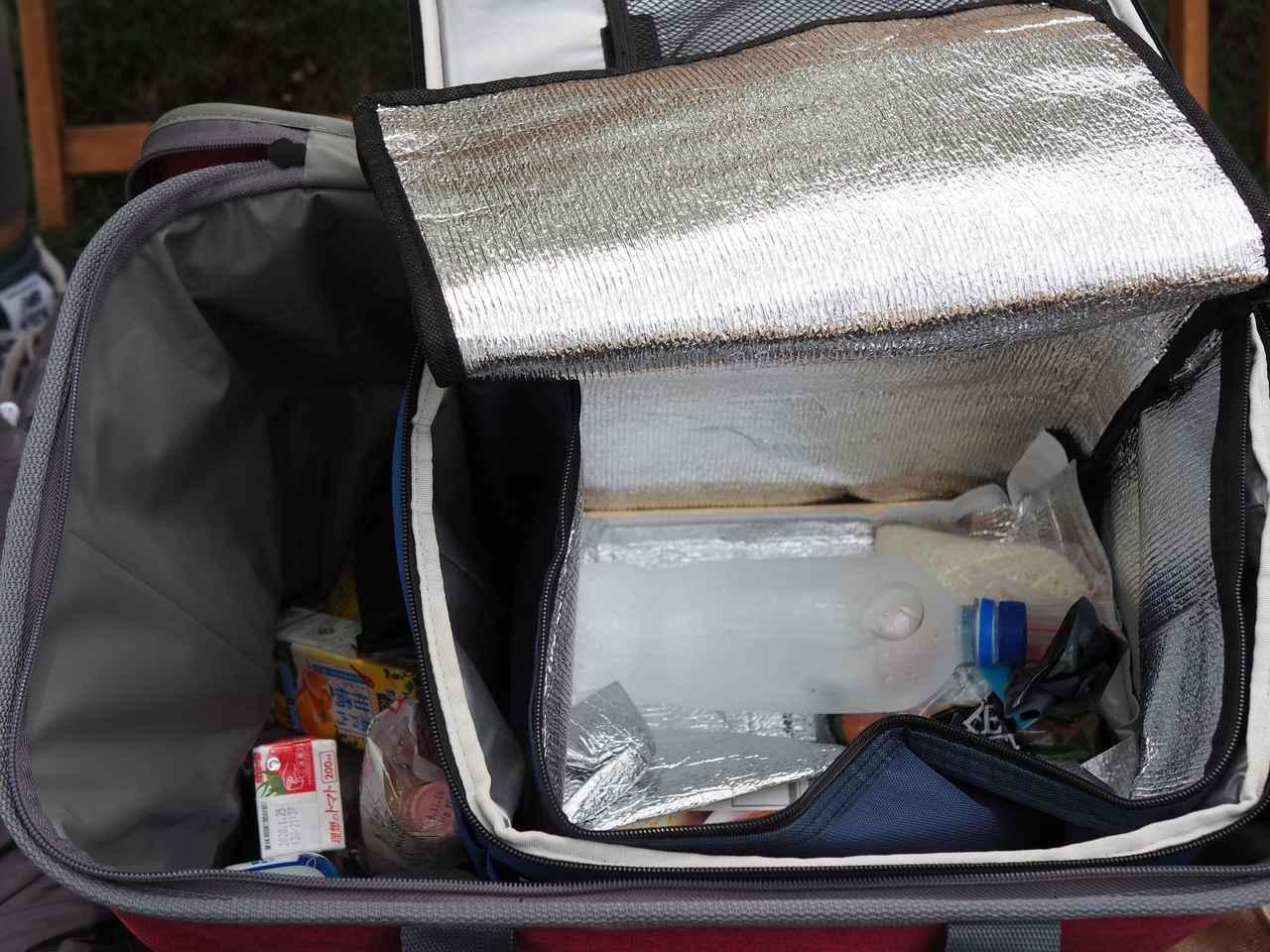 画像: クーラーバッグを三重にして使っています。(画像:筆者撮影)
