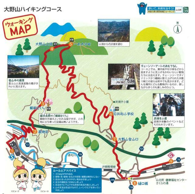 画像: 地図上の(1)から(4)を往復するルート www.syonan-bus.co.jp