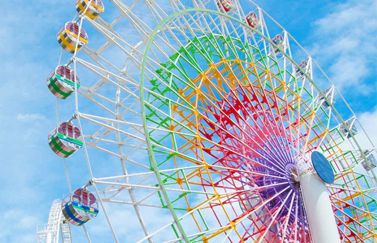 画像3: www.fujiq.jp