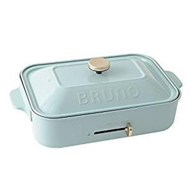 画像: Amazon | BRUNO コンパクトホットプレート ブルーグレー BOE021-BGY | BRUNO | ホットプレート 通販