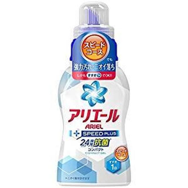 画像: Amazon   アリエール 洗濯洗剤 液体 スピードプラス 本体 360g   アリエール   液体洗剤