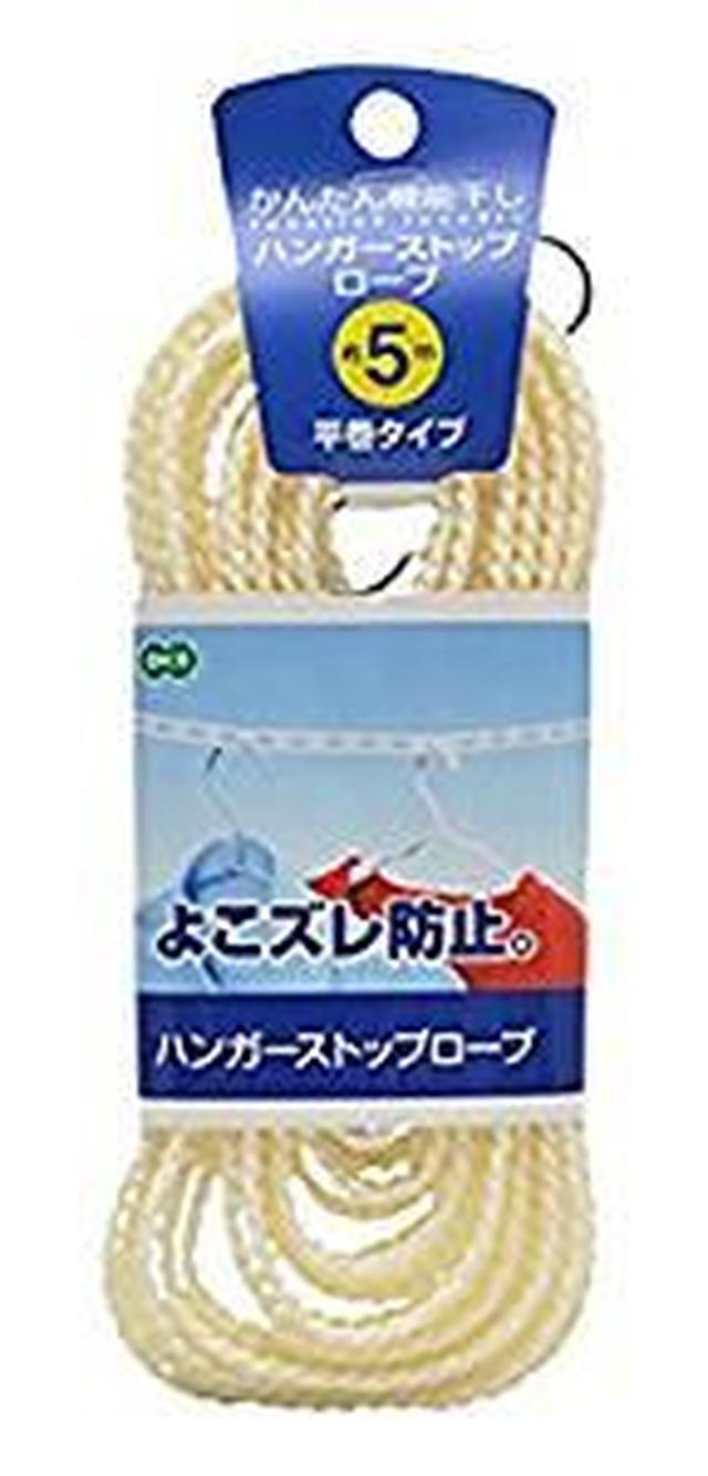 画像: Amazon|洗濯 物干し ハンガー KH ストップ ロープ ホワイト 約5m 平巻きタイプ|フック オンライン通販