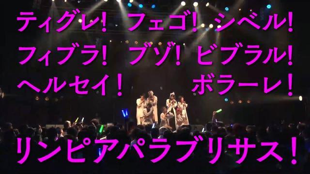 画像: さよならネガティブ/神使轟く、激情の如く。【歌詞&コール&MIX】 www.youtube.com