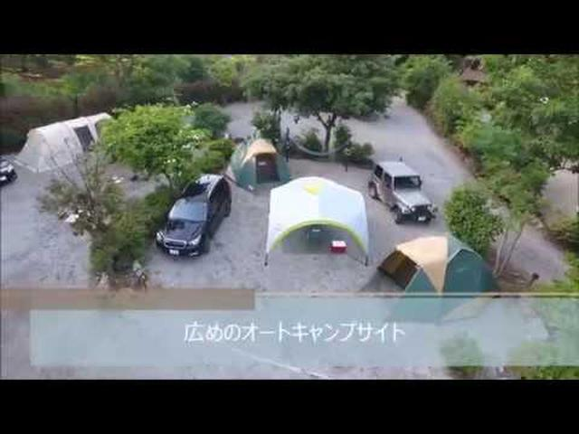 画像: 【キャンプアンドキャビンズ那須高原】広めのオートキャンプサイト www.youtube.com