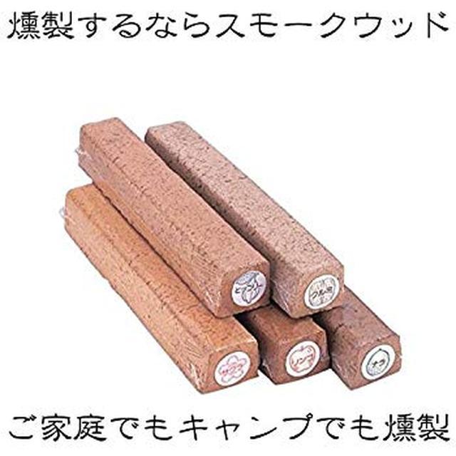 画像: Amazon.co.jp: 燻製を楽しむ スモークウッド ヒッコリー アウトドア燻製: ホーム&キッチン
