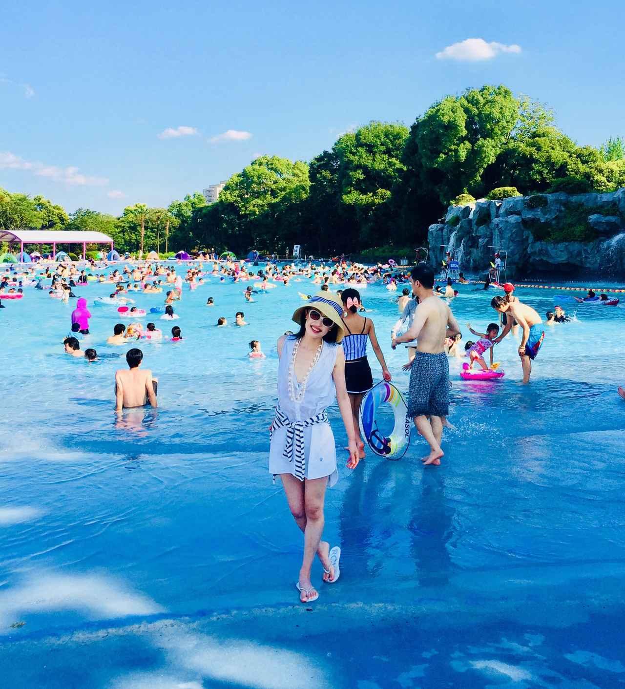 画像: 昭和記念公園 レインボープール