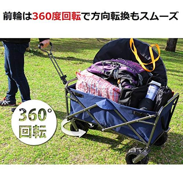 画像6: www.amazon.co.jp