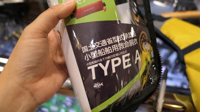 画像: 国土交通省型式承認の商品例 store.shopping.yahoo.co.jp