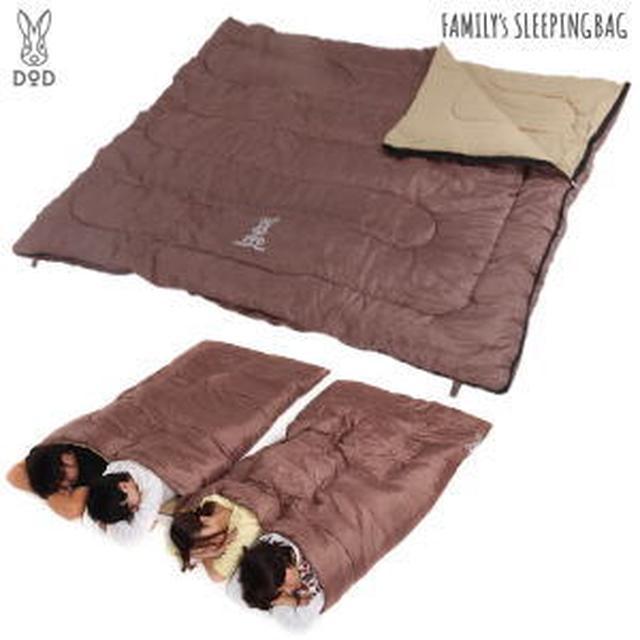 画像: 」シュラフ 寝袋 DOD わがやのシュラフ