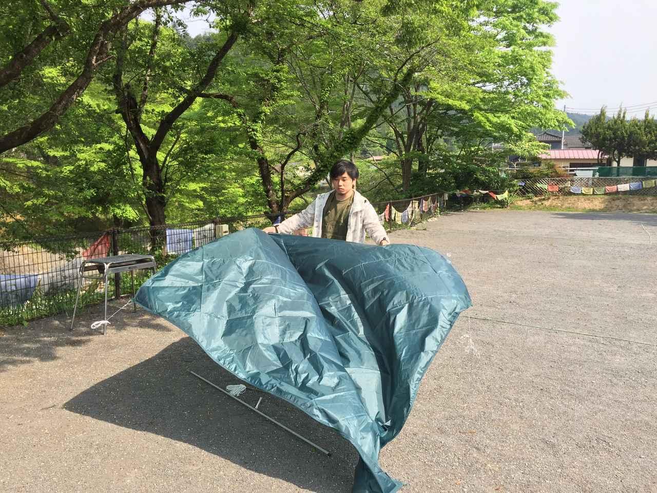 画像: 初心者が挑む『ガチキャンPart 2』~人生初のタープ設営挑戦! - ハピキャン(HAPPY CAMPER)