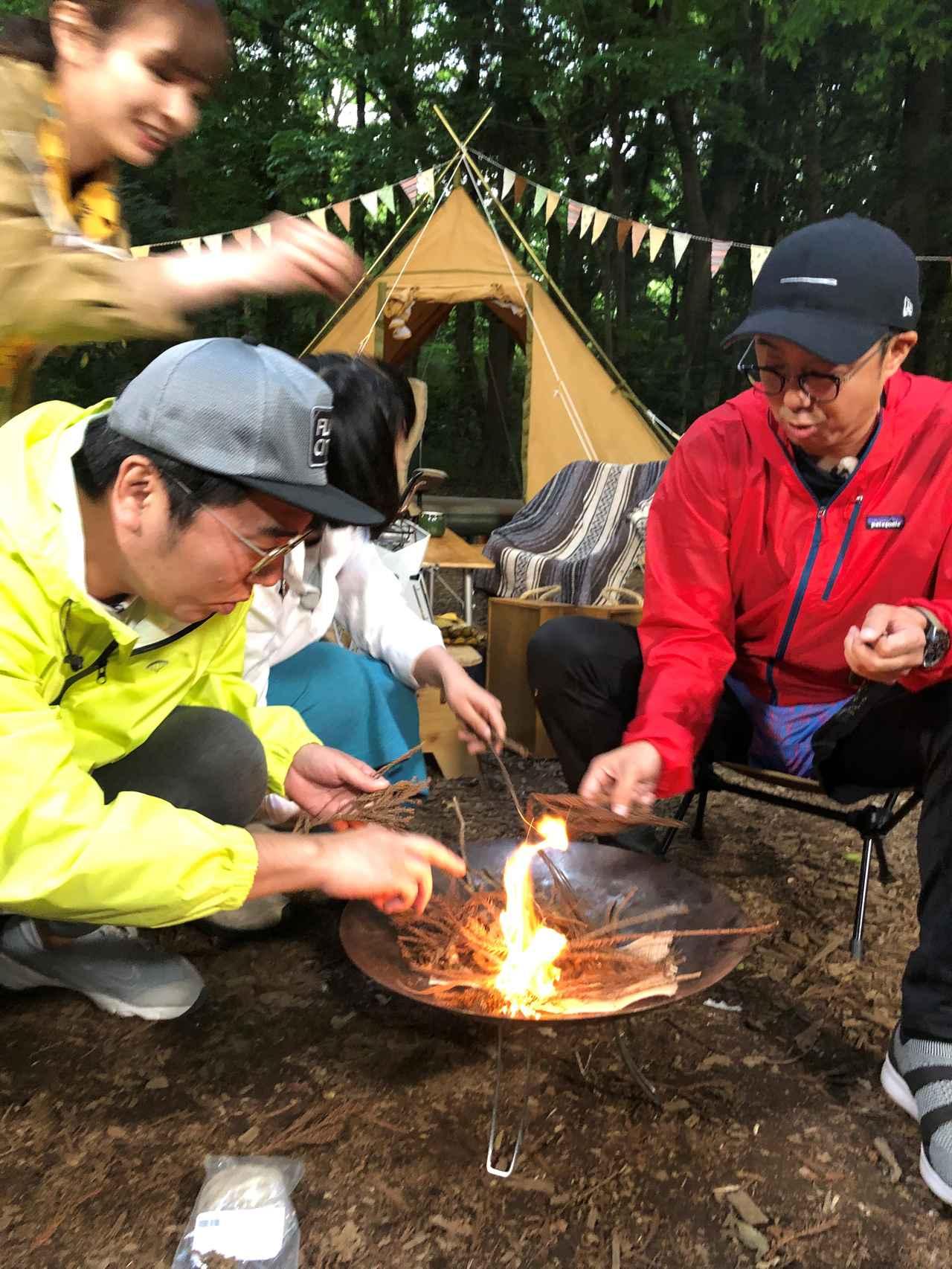 Images : 16番目の画像 - おぎやはぎのハピキャン「映えキャンプ」写真集 - ハピキャン|キャンプ・アウトドア情報メディア