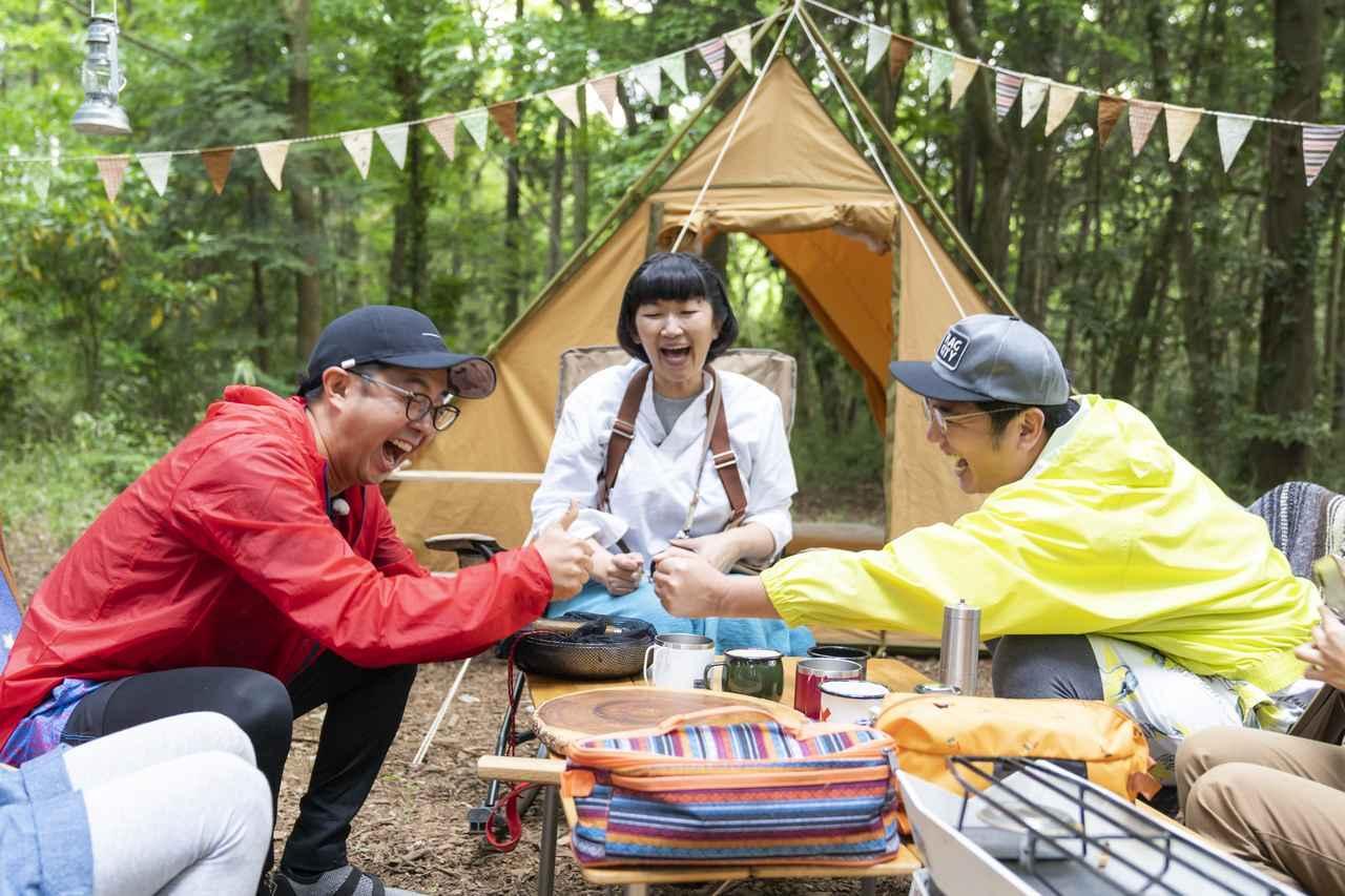画像1: 【おぎやはぎのハピキャン】ランタン・焚き火を使って、YURIEさんとオシャレに映えキャンプ!<vol.3> - ハピキャン|キャンプ・アウトドア情報メディア