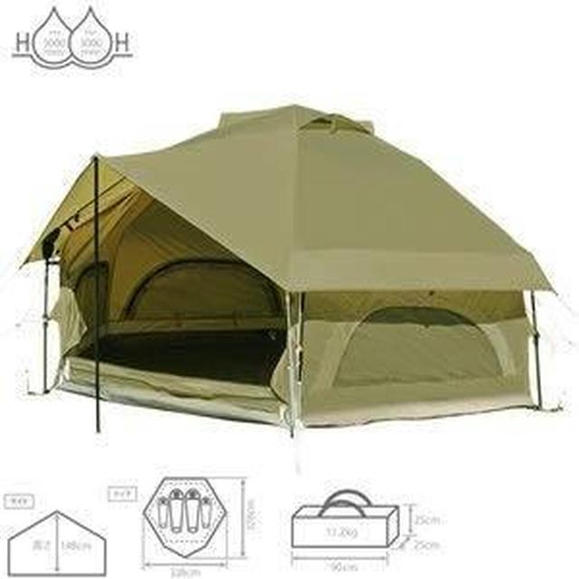 画像: Amazon | DOD(ディーオーディー) キノコテント ワンタッチ寝室用テントライトカーキ | DOD(ディーオーディー) | テント本体