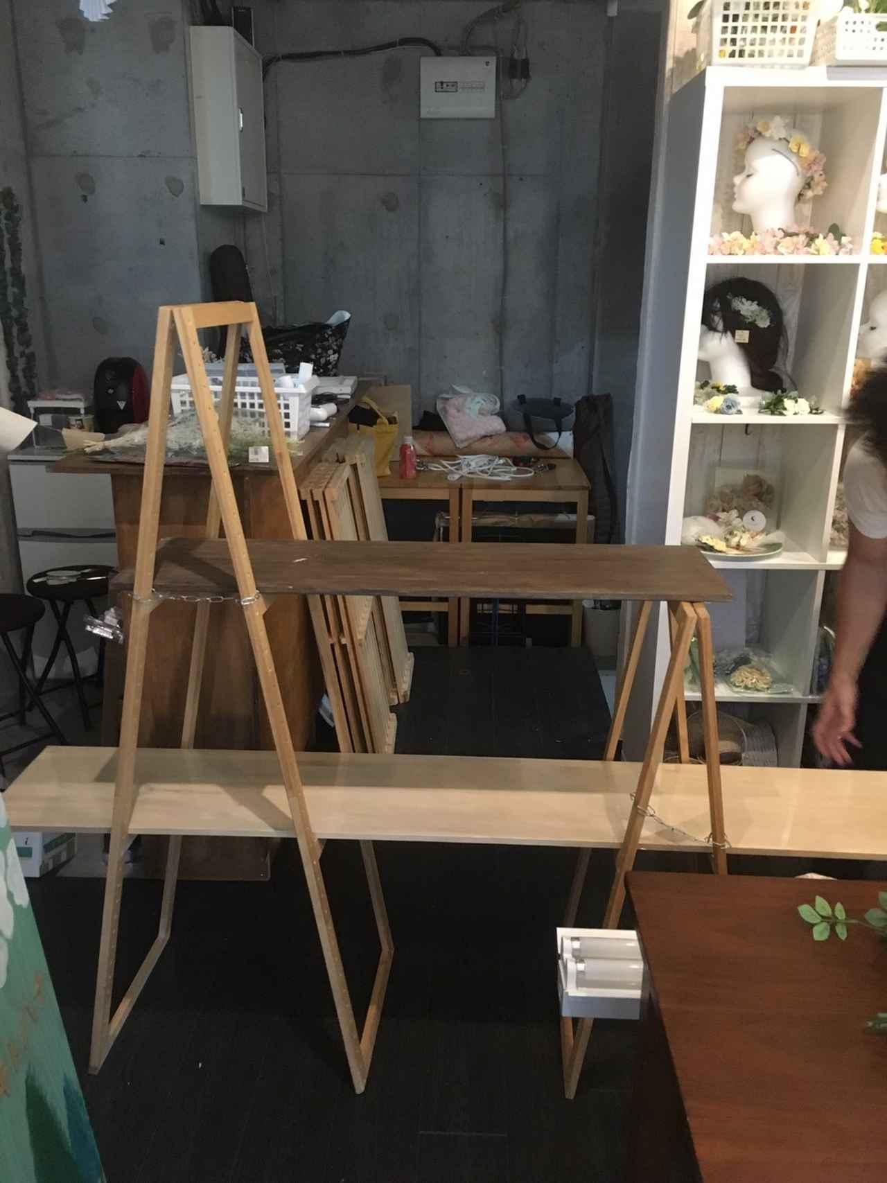 画像15: 筆者撮影 hamada-ayano.com