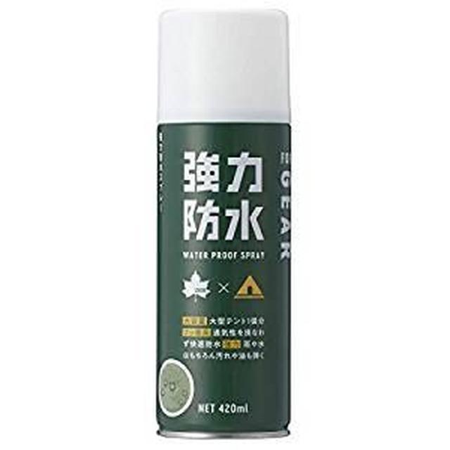 画像: Amazon.co.jp: LOGOS(ロゴス)強力防水スプレー 420ml 84960001: スポーツ&アウトドア