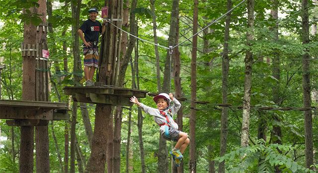 画像: fa-eniwa.foret-aventure.jp