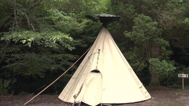 画像: アウトドア・ベース 犬山キャンプ場 ティピーサイト デルサタ2019年7月20日放送動画より