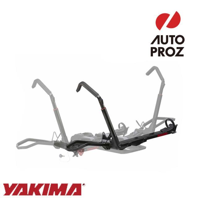 画像: [YAKIMA 正規品] EZ+1 延長1台追加積載用 ※トランクヒッチ用バイクラック