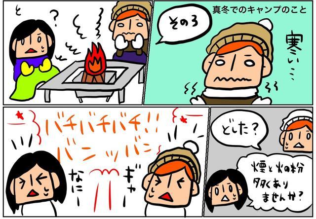 画像6: 筆者直筆イラスト hamada-ayano.com