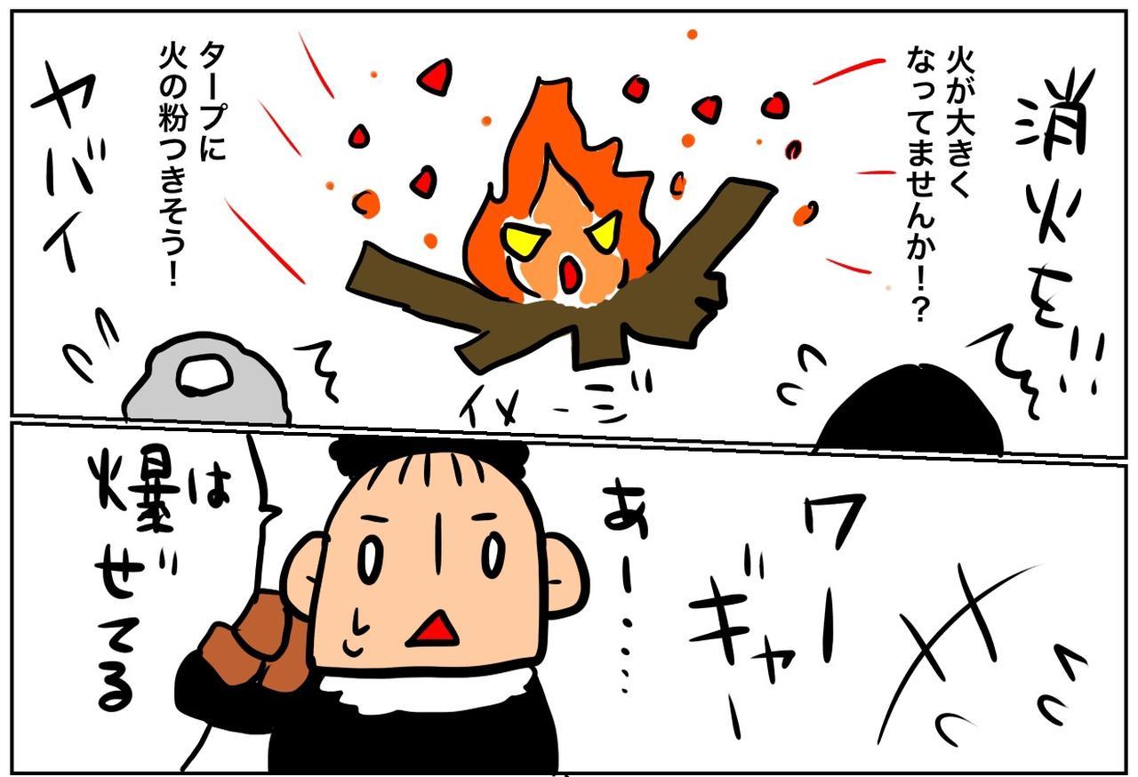 画像7: 筆者直筆イラスト hamada-ayano.com