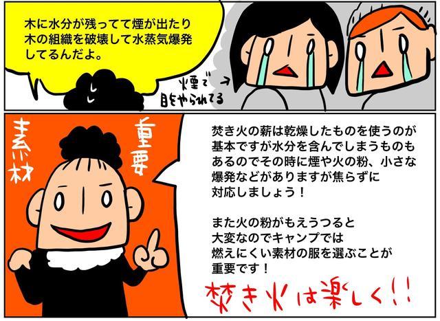 画像8: 筆者直筆イラスト hamada-ayano.com
