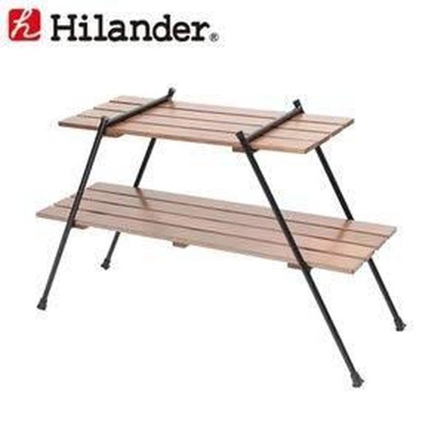 画像: Amazon | Hilander(ハイランダー) アイアンウッドラック | Hilander(ハイランダー) | アウトドア
