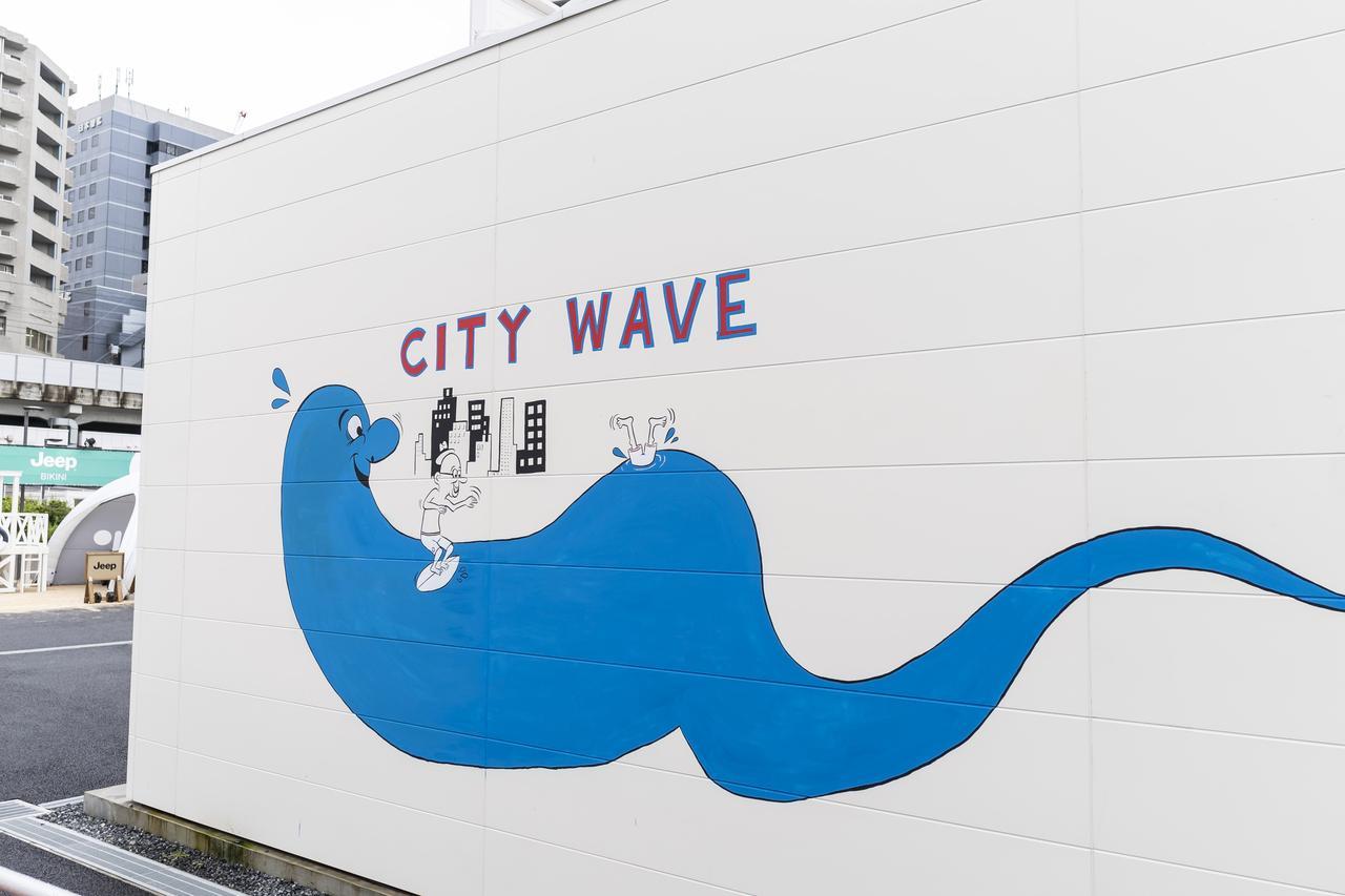 画像: Photographer 吉田 達史 ※スポル品川大井町・敷地内にあるcitywave Tokyo