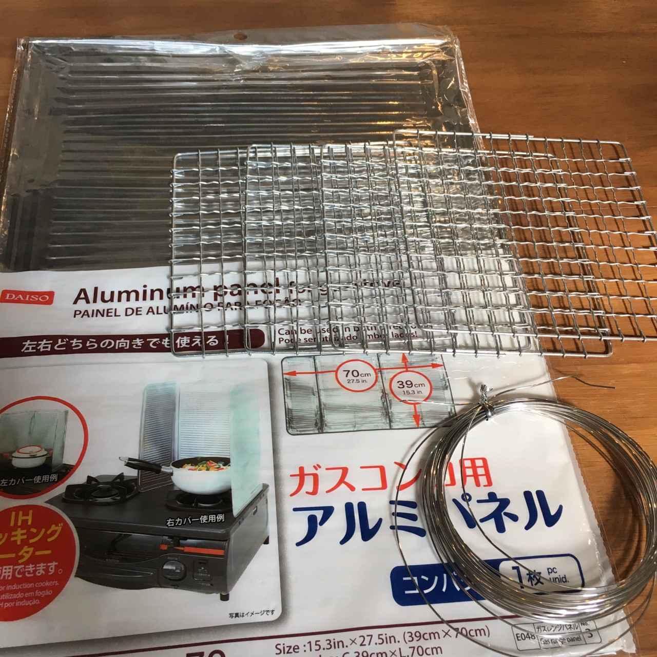 画像1: 筆者撮影 hamada-ayano.com